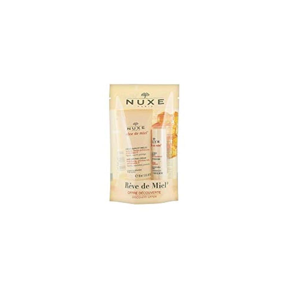タブレット平和な同等のニュクス[NUXE] レーブドミエル ハンド&ネイル クリーム 30mlとレーブドミエル リップ モイスチャライジング スティック 4g 2本セット