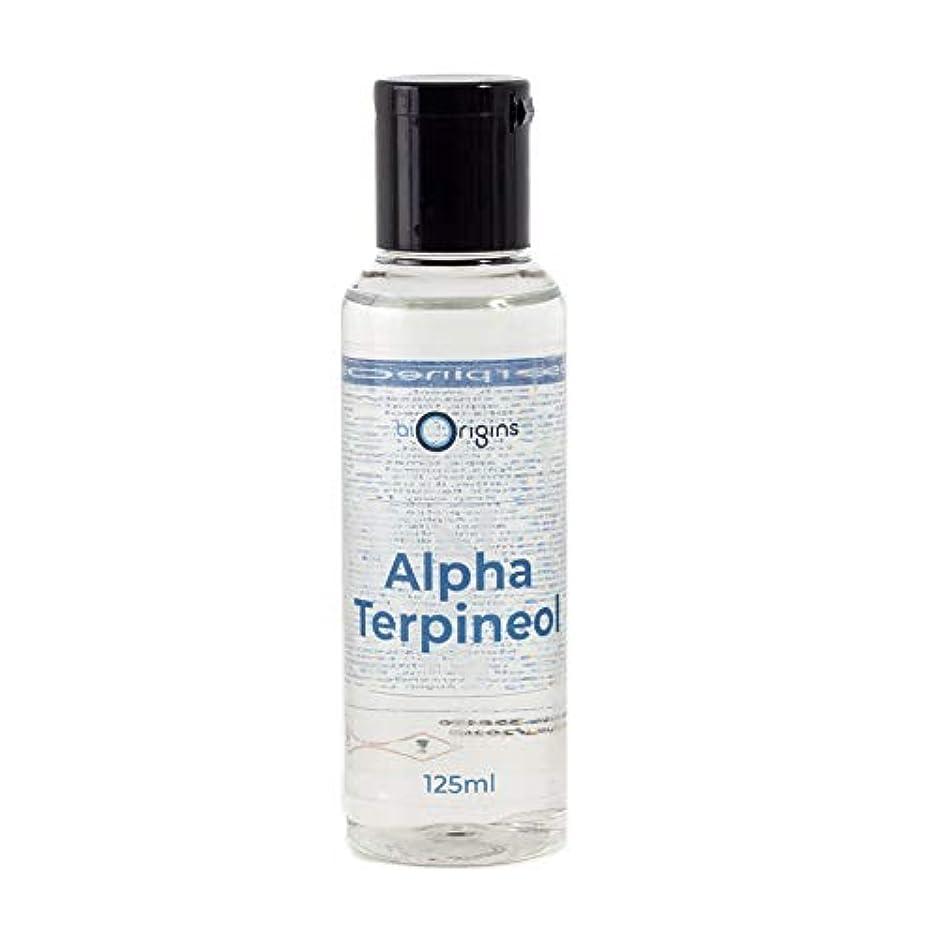 ミリメートルいつも発火するMystic Moments   Alpha Terpineol (Lindenol) - 125ml