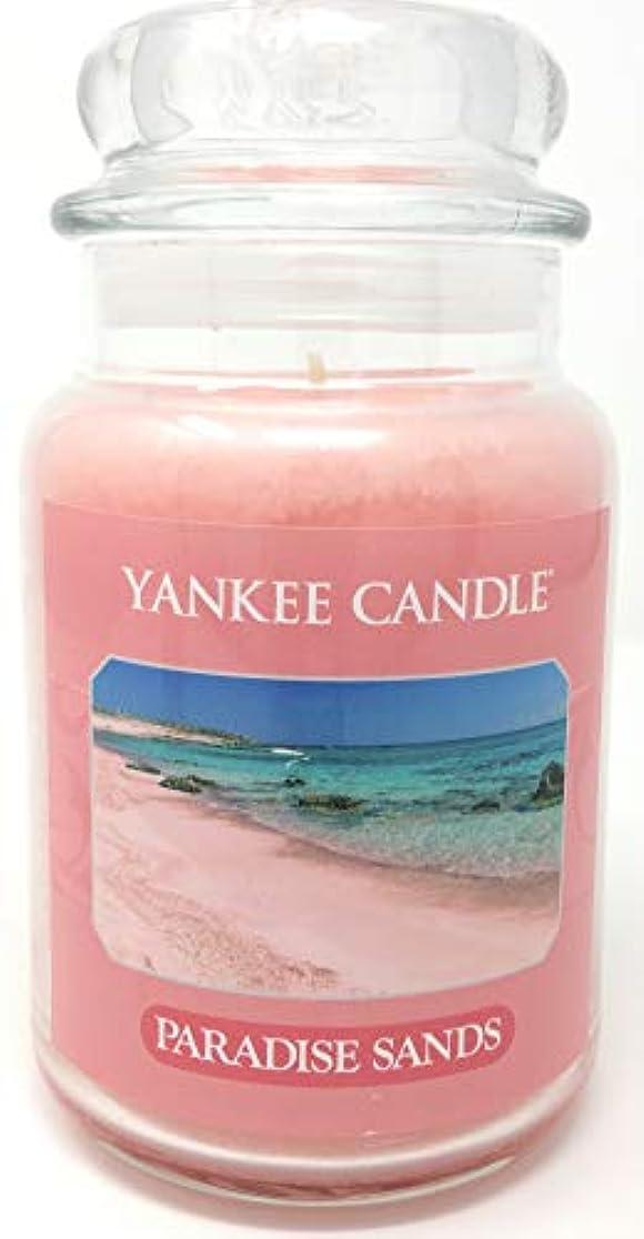 頑張るむさぼり食う時代遅れパラダイスSands Yankee Candle Large Jar 22oz Candleピンク