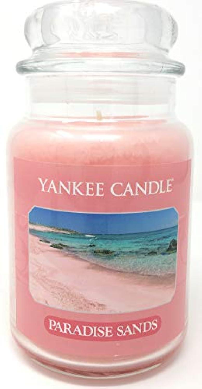 日焼け電報推測パラダイスSands Yankee Candle Large Jar 22oz Candleピンク