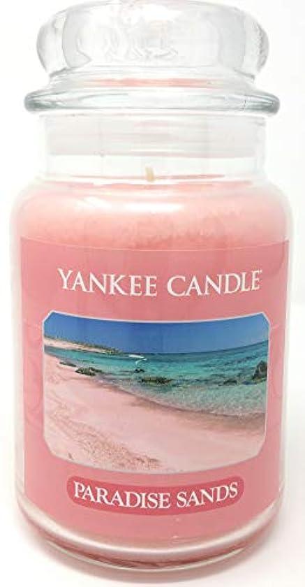 ソケット宙返り医師パラダイスSands Yankee Candle Large Jar 22oz Candleピンク