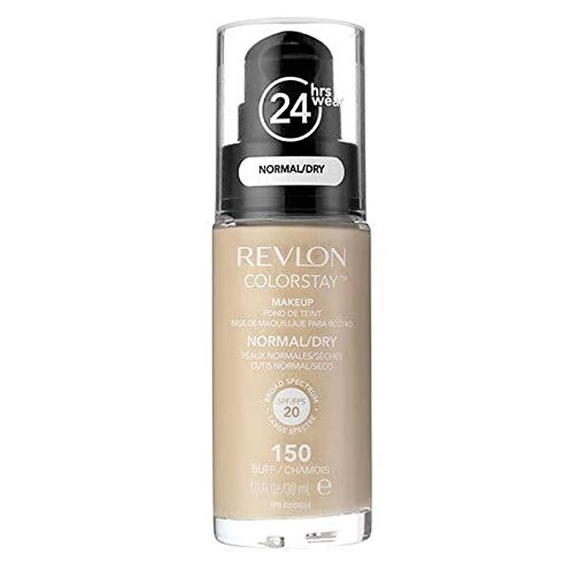 廃止いっぱい二十[Revlon ] レブロンカラーステイ基盤ノルム/ドライバフ30ミリリットル - Revlon Color Stay Foundation Norm/Dry Buff 30ml [並行輸入品]