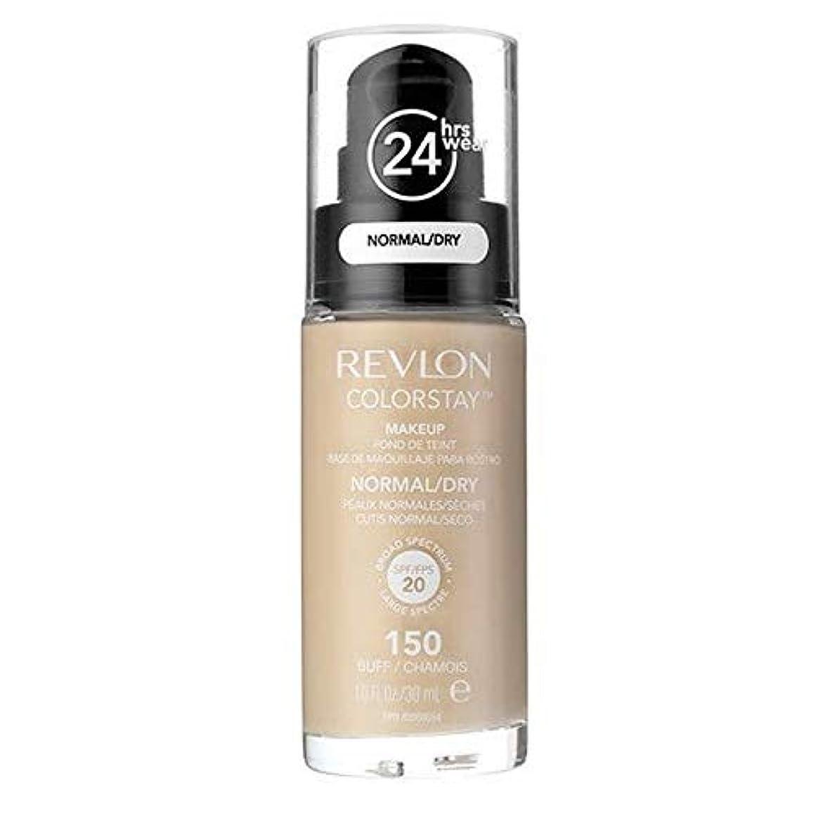 補正においたまに[Revlon ] レブロンカラーステイ基盤ノルム/ドライバフ30ミリリットル - Revlon Color Stay Foundation Norm/Dry Buff 30ml [並行輸入品]