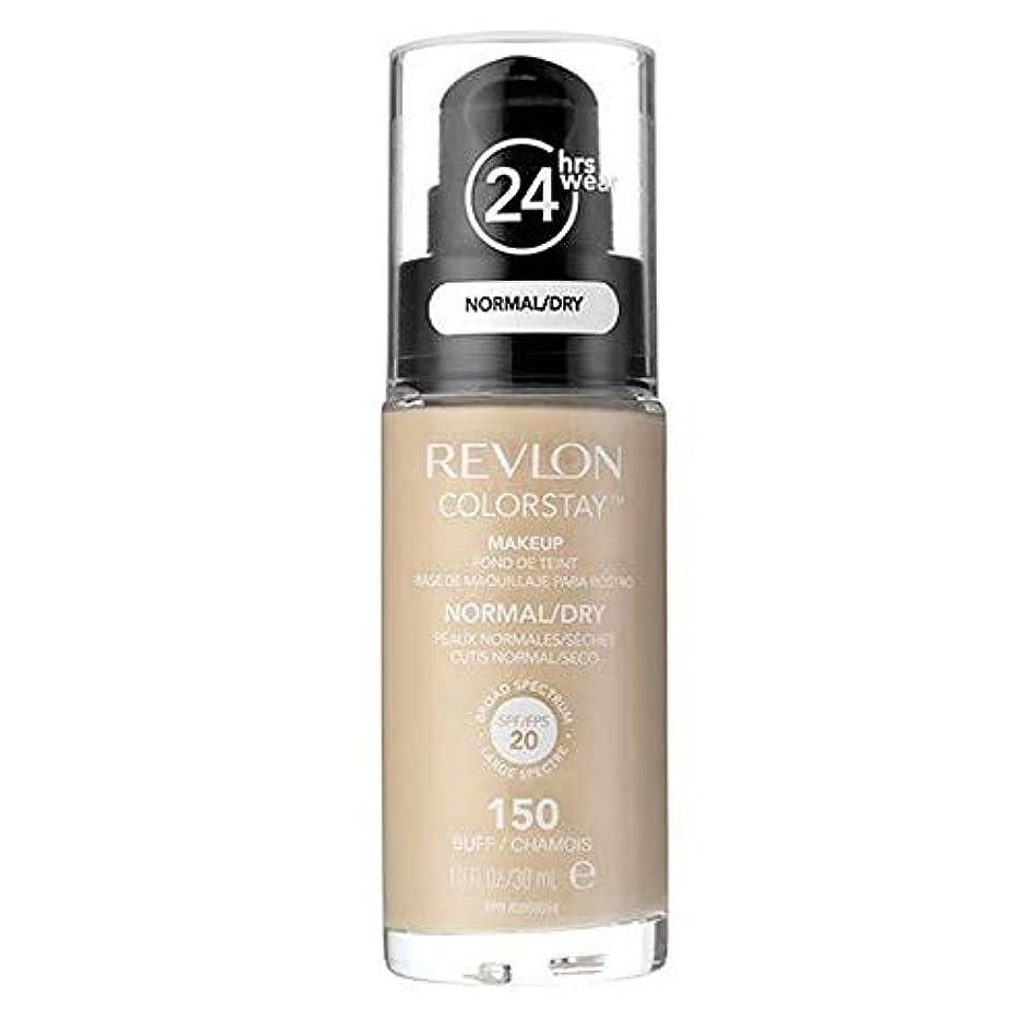 邪魔ピア発明する[Revlon ] レブロンカラーステイ基盤ノルム/ドライバフ30ミリリットル - Revlon Color Stay Foundation Norm/Dry Buff 30ml [並行輸入品]