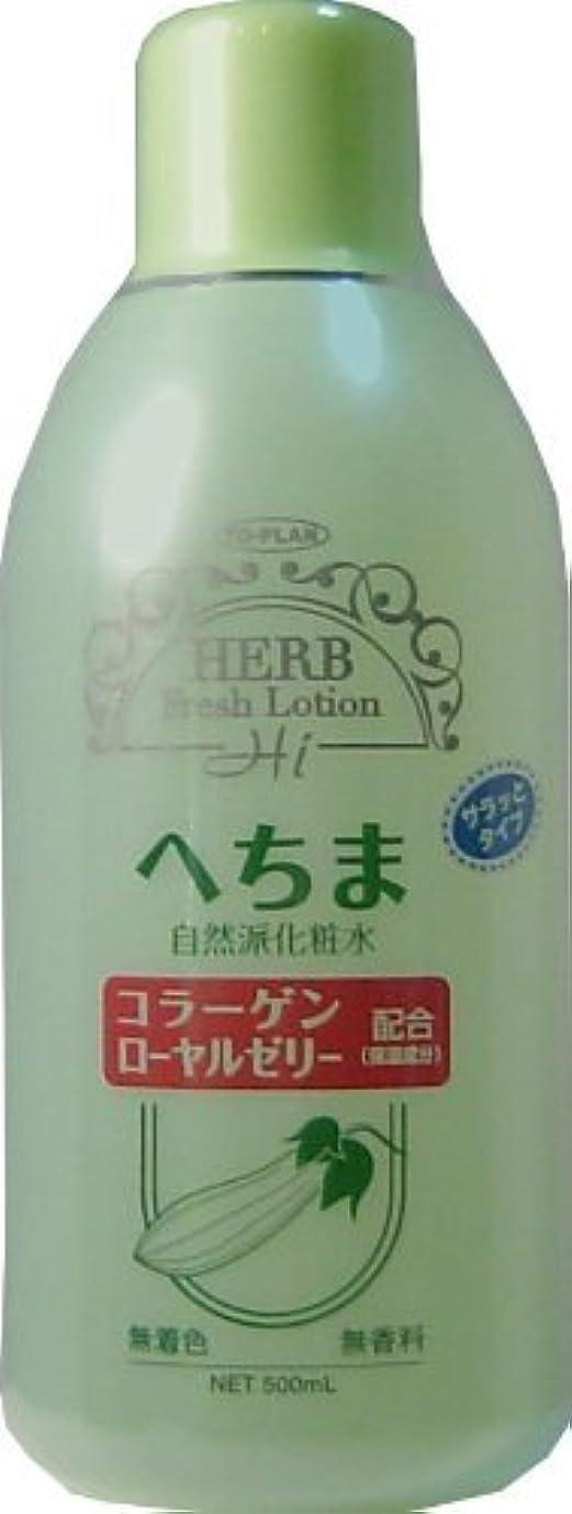 乳多数の検出するトプラン へちま化粧水 500ml ×6個セット