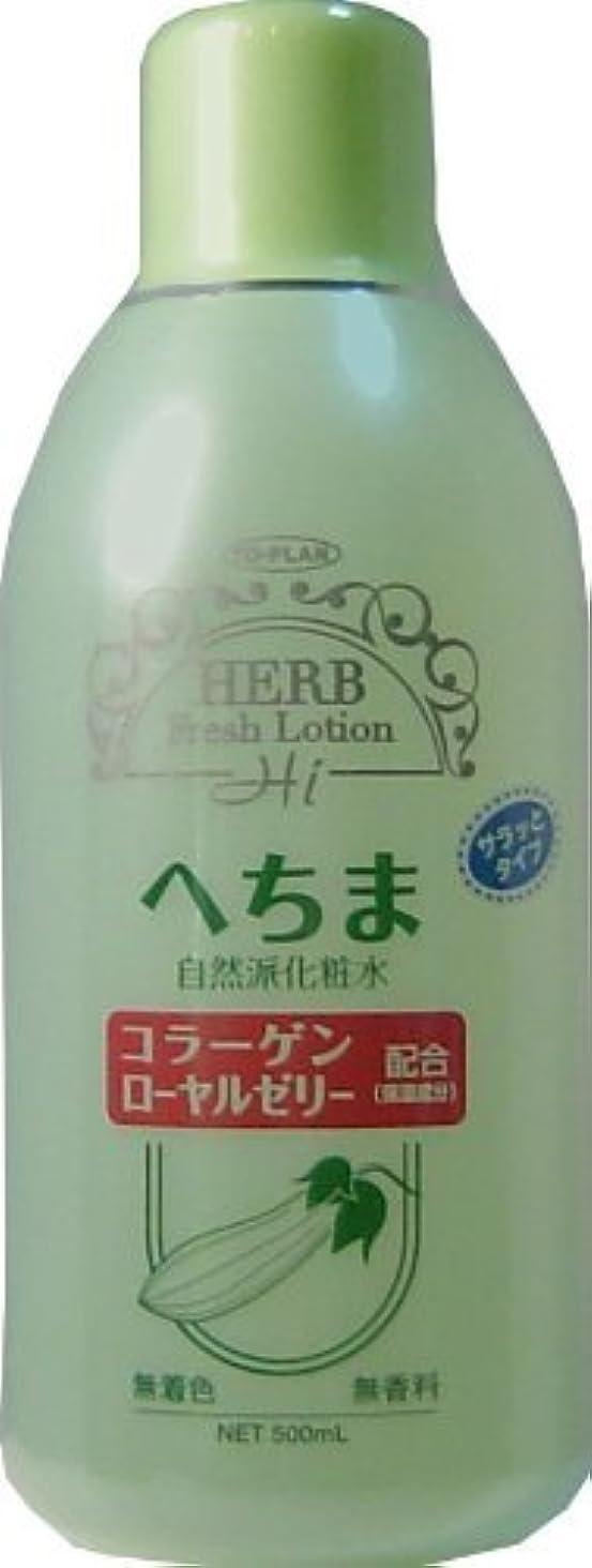 タール混合ガイダンストプラン へちま化粧水 500ml ×6個セット