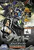 ゾイド フューザーズ 09 [DVD]