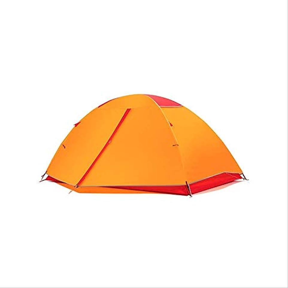 洗練気づくなる膨らませるツインアウトドア2-3 人キャンプ肥厚二階建て抗暴風雨登山ハンドアルミポールキャンピングテント