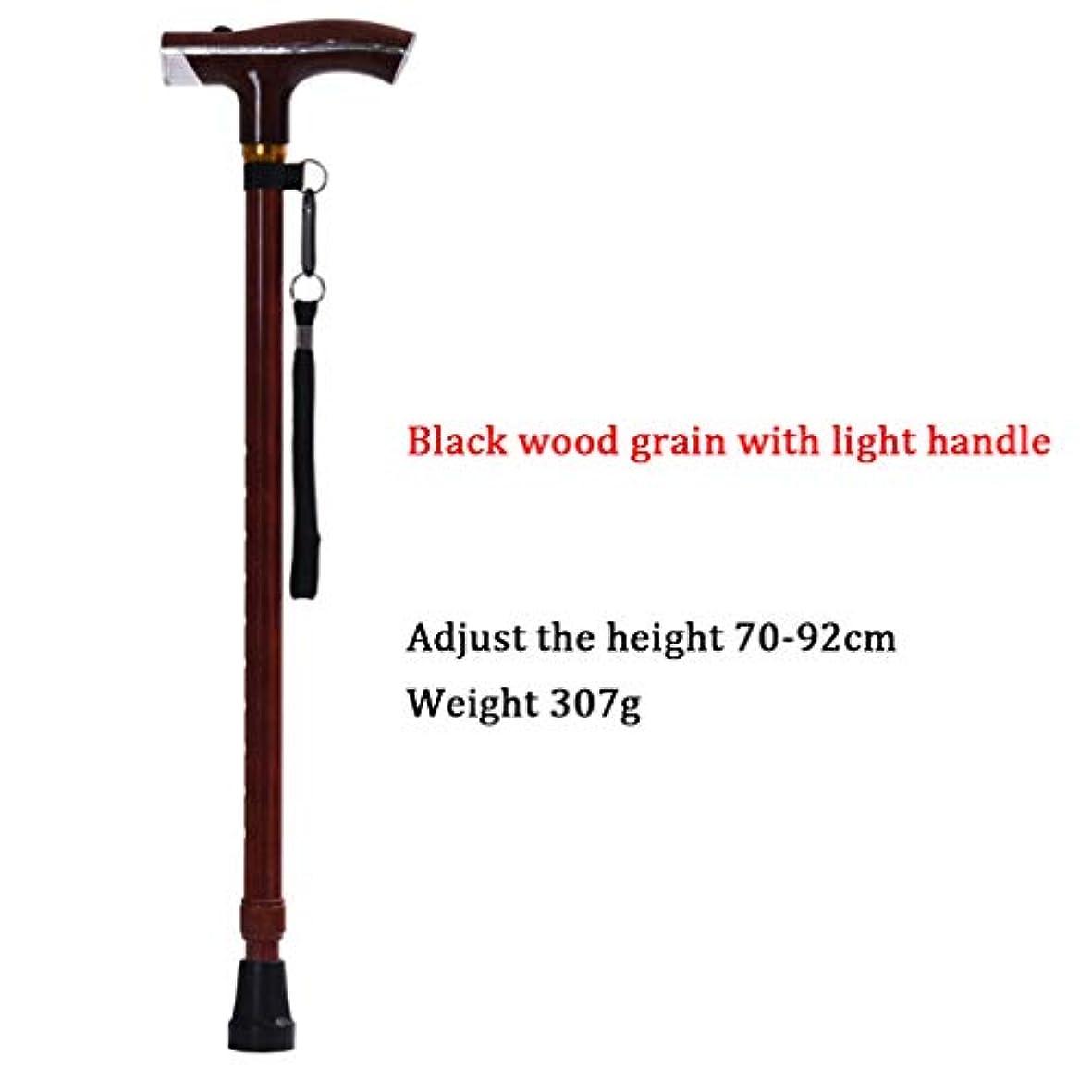 指豆腐戦闘高さ調整可能な木製ハンドル付きステッキ、LEDライト/ 10ギア高さ調整可能、アルミニウム製歩行補助具-軽量、なめらかな人間工学に基づいた快適なハンドル