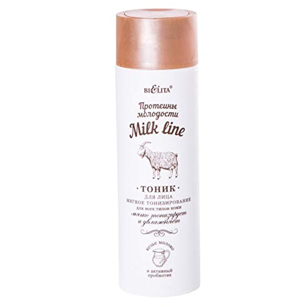 歩き回る意味する脆いBielita & Vitex | Milk Line | Facial Toner SOFT TONING for all skin types | Goat Milk Proteins | Toniskin | Vitamins...