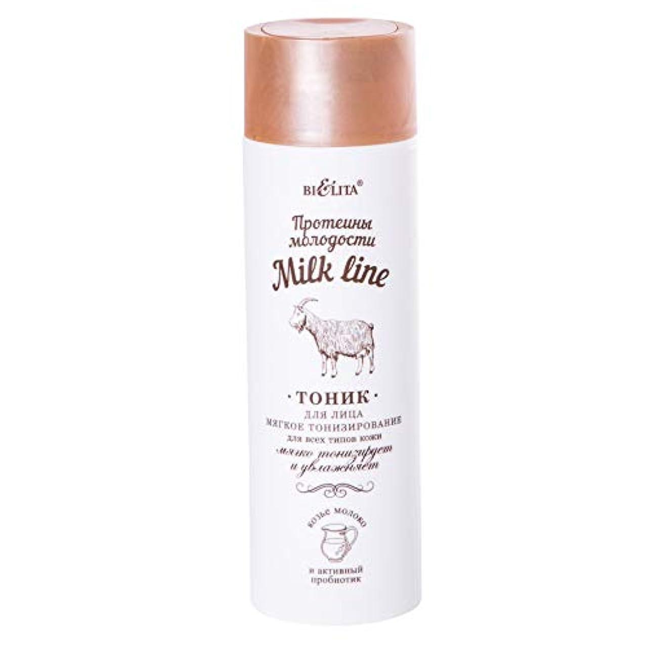 取り出すパラシュート政権Bielita & Vitex | Milk Line | Facial Toner SOFT TONING for all skin types | Goat Milk Proteins | Toniskin | Vitamins...