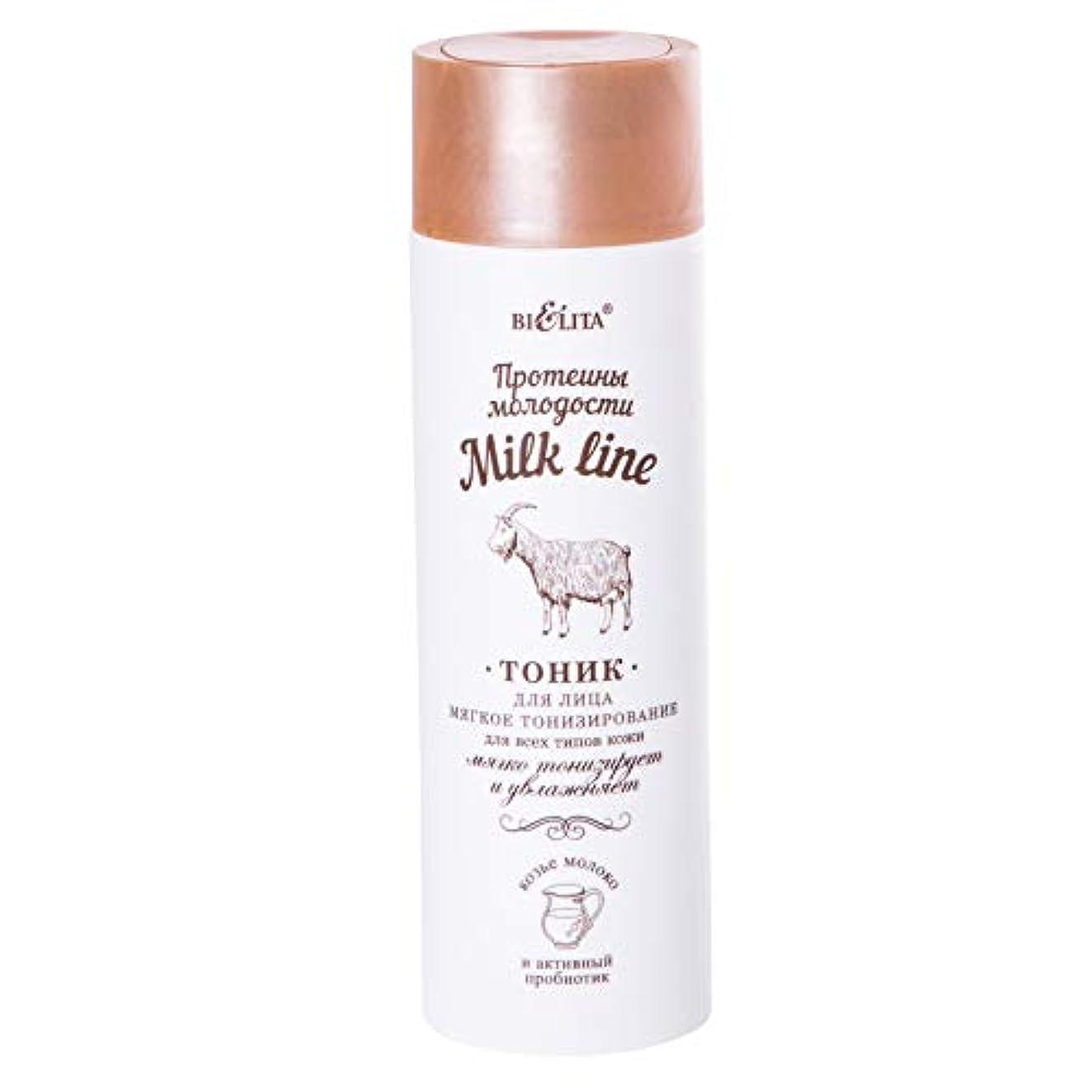 不透明な陰謀石鹸Bielita & Vitex   Milk Line   Facial Toner SOFT TONING for all skin types   Goat Milk Proteins   Toniskin   Vitamins...