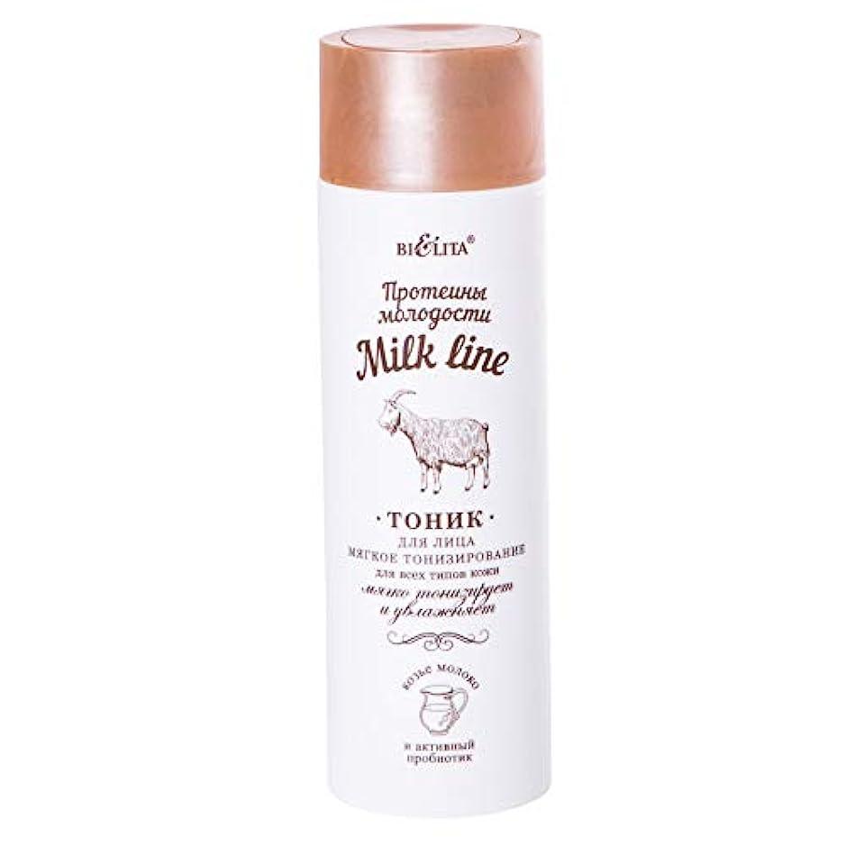 噛むフィラデルフィア泥だらけBielita & Vitex | Milk Line | Facial Toner SOFT TONING for all skin types | Goat Milk Proteins | Toniskin | Vitamins...