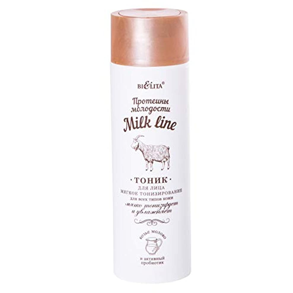 メイン頑張るポールBielita & Vitex | Milk Line | Facial Toner SOFT TONING for all skin types | Goat Milk Proteins | Toniskin | Vitamins...