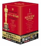 20世紀フォックス アカデミー賞受賞作コレクション [DVD]