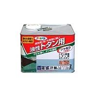 トタン用 ねずみ色 7L【代引不可】