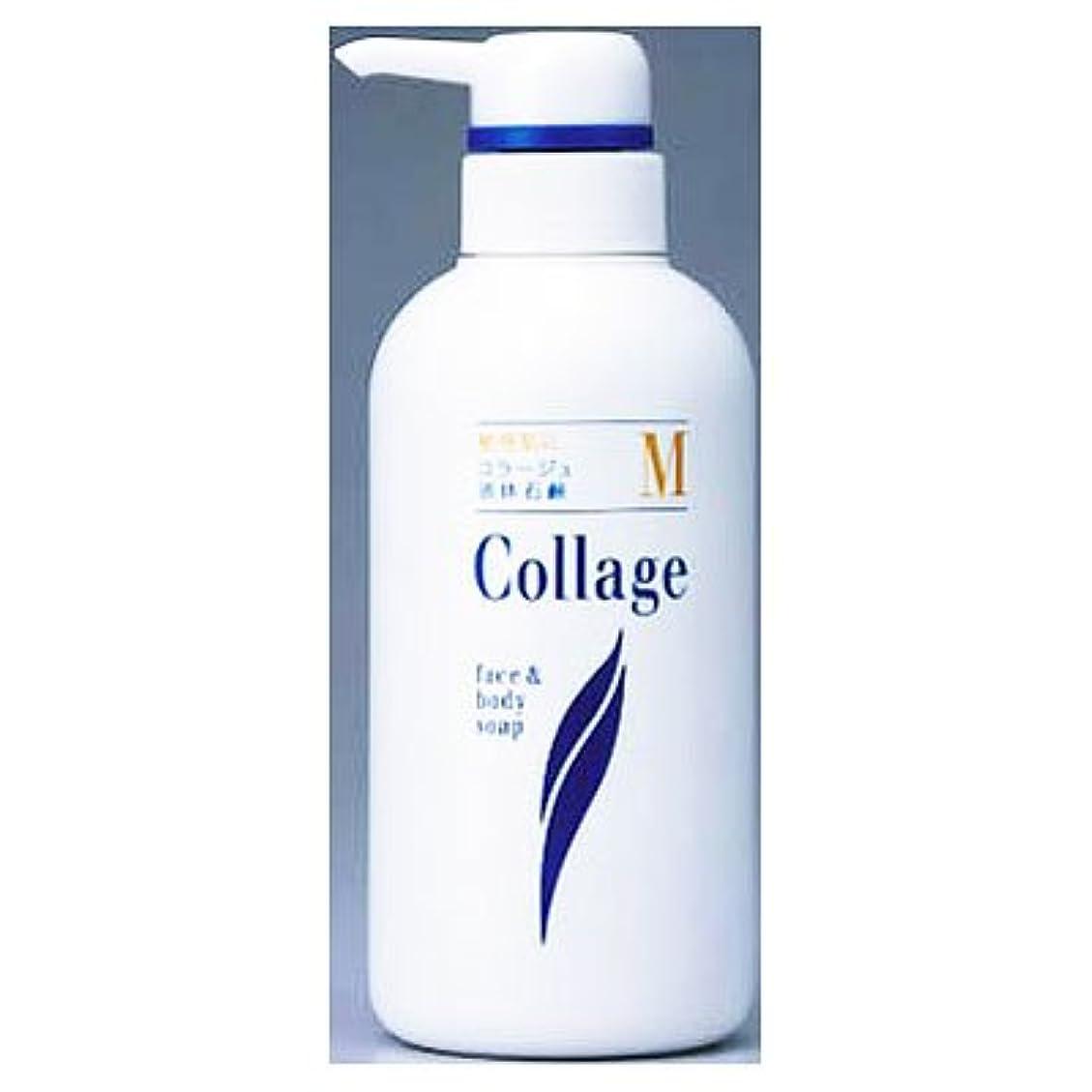 広まった人工励起コラージュM液体石鹸(400ml)