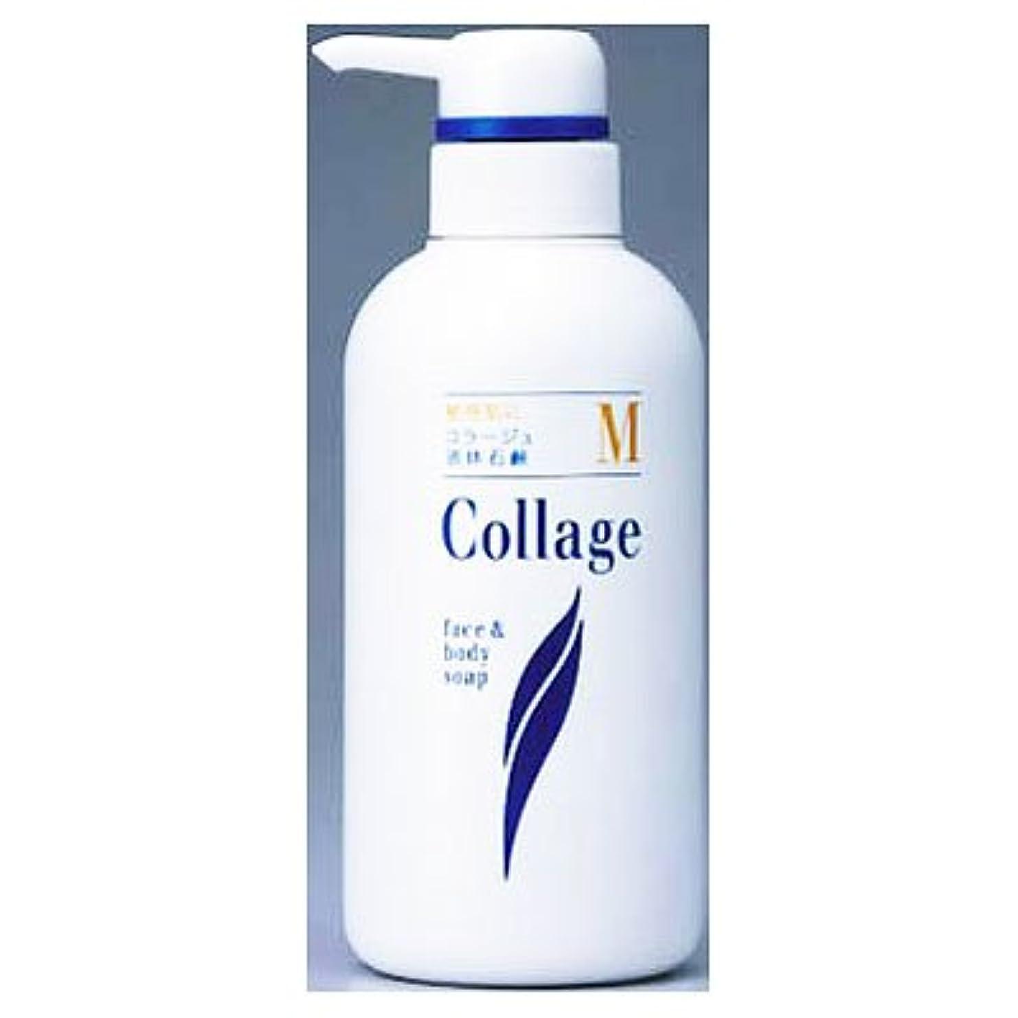 残高ふける増加するコラージュM液体石鹸(400ml)