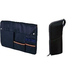 コクヨ ペンケース バッグインバッグ セット ...の関連商品1