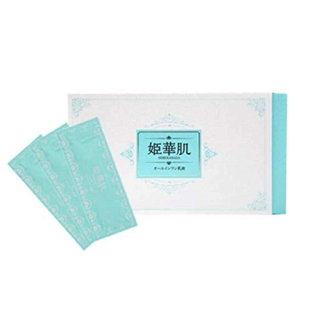 一般的になすアレルギー性送料無料 ネコポス便 プラセンタ オールインワン乳液 プラセンタエキス86%配合 姫華肌(ひめかはだ) スキンケア 美肌 おすすめ