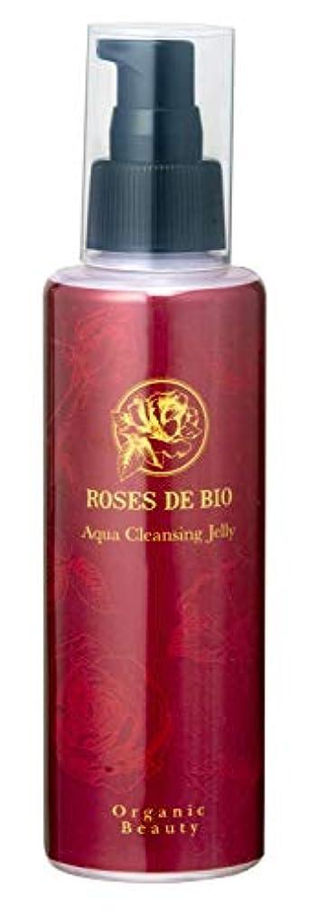 カエル豊富な呼吸ROSES DE BIO ローズドビオ アクアクレンジングジェリー 150ml
