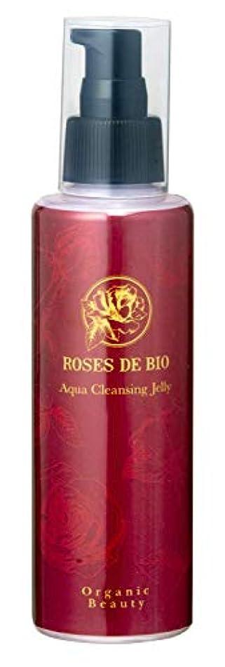 視線ハング娘ROSES DE BIO ローズドビオ アクアクレンジングジェリー 150ml