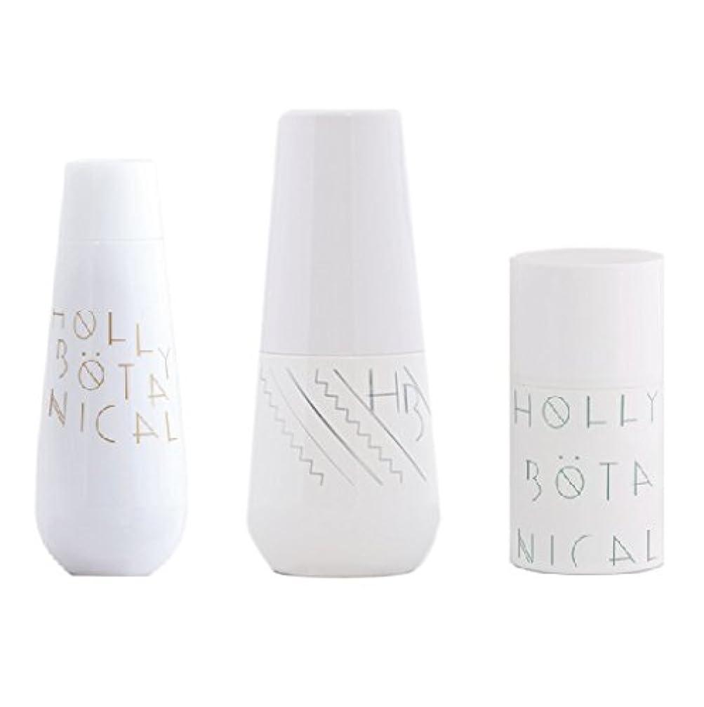 ホップ頭カートンHolly Botanical スキンケア3点セット 導入美容液 50ml & 化粧水150ml & フェイスクリーム50g