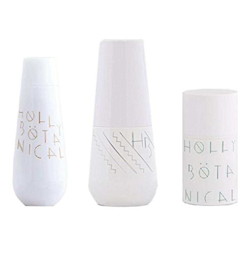中世の岸ジャニスHolly Botanical スキンケア3点セット 導入美容液 50ml & 化粧水150ml & フェイスクリーム50g