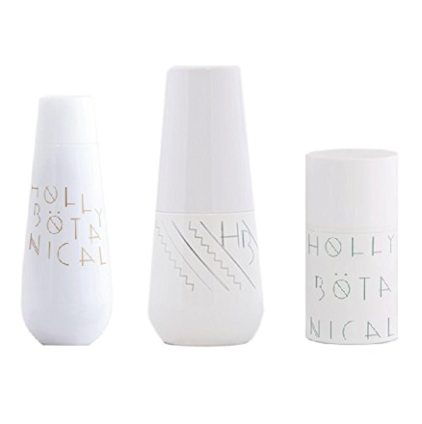 シダソースやがてHolly Botanical スキンケア3点セット 導入美容液 50ml & 化粧水150ml & フェイスクリーム50g
