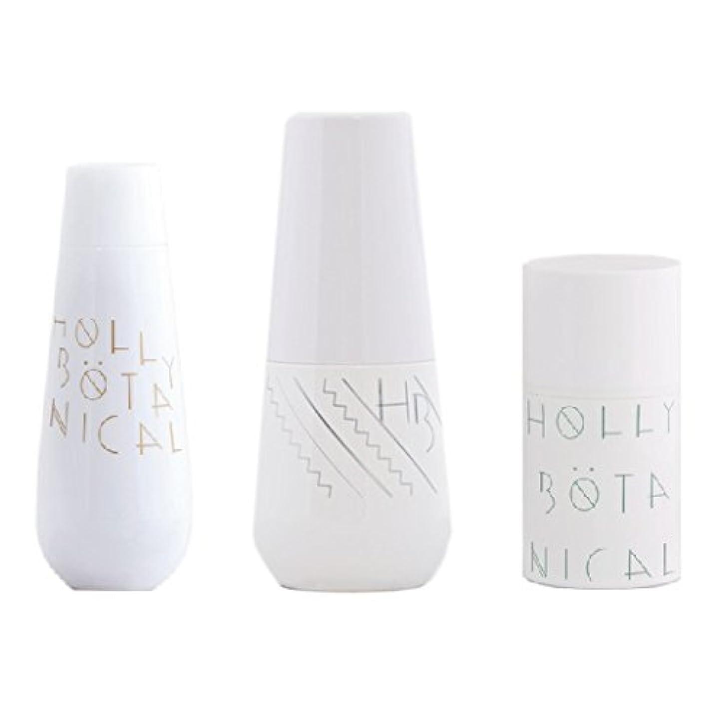 アラバマ突撃抜け目がないHolly Botanical スキンケア3点セット 導入美容液 50ml & 化粧水150ml & フェイスクリーム50g
