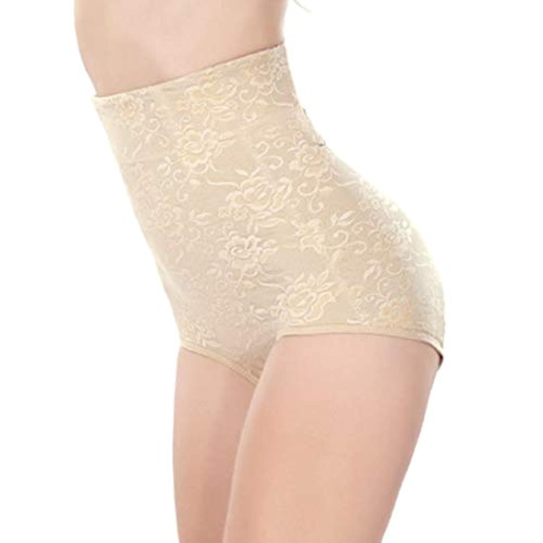 履歴書メッシュ溶岩Jtydj 女性のボディシェイプベストスリムウエストトレーナーコルセットシームレスハイウエストバットリフターTummyコントロールパンティーパック3 (色 : Nude, サイズ : XXXL)