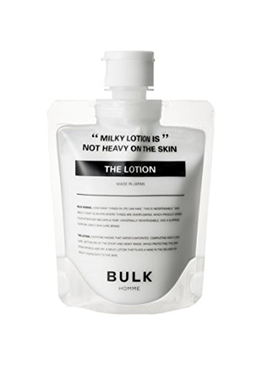 プレゼンテーションクラックポット休戦バルクオム (BULK HOMME) BULK HOMME THE LOTION 乳液 単品 100g