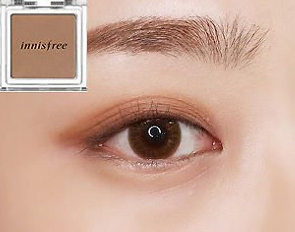 強いますかわすメアリアンジョーンズ[イニスフリー] innisfree [マイ パレット マイ アイシャドウ (マット) 40カラー] MY PALETTE My Eyeshadow (Matte) 40 Shades [海外直送品] (マット #19)