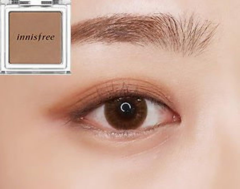 パッド推定する一部[イニスフリー] innisfree [マイ パレット マイ アイシャドウ (マット) 40カラー] MY PALETTE My Eyeshadow (Matte) 40 Shades [海外直送品] (マット #19)