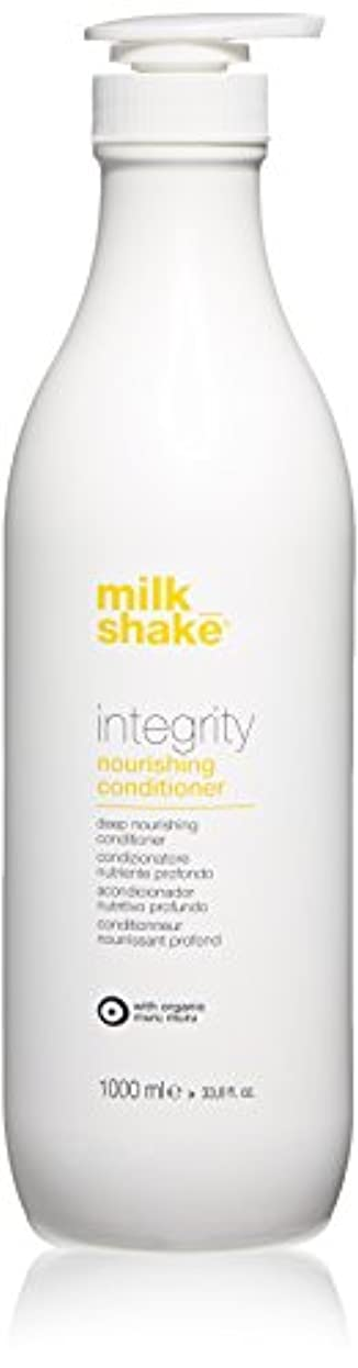 牛肉無数の試すmilk_shake integrity nourishing conditioner 1000 ml by milk_shake