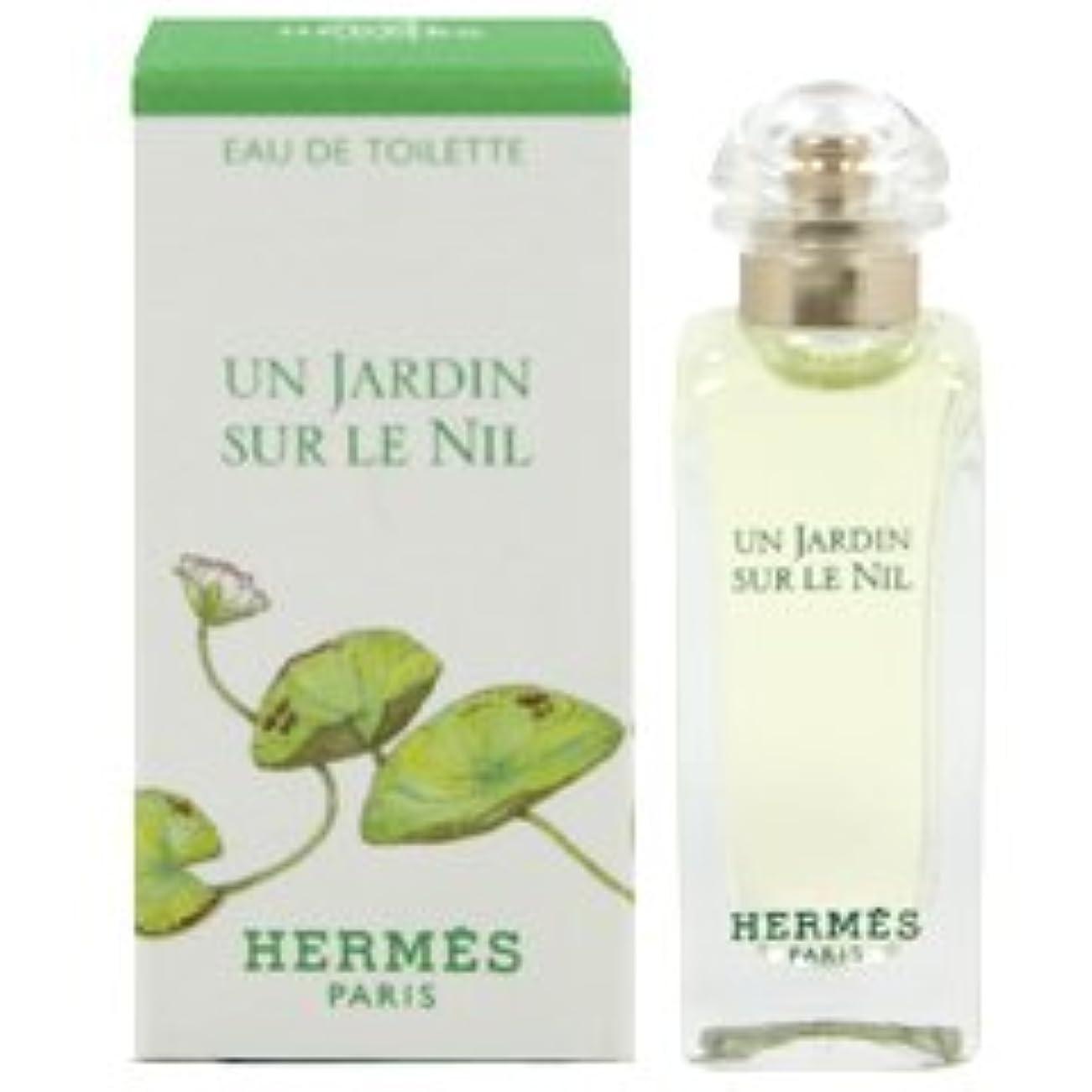 正規化課税軽量【エルメス】ナイルの庭 ミニ香水 EDT?BT 7.5ml (並行輸入品)