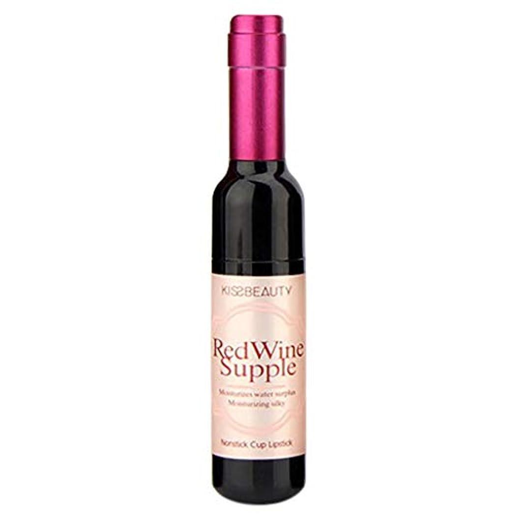 凍結これら識別する口紅 人気 リップスティック 口紅ペン 男女兼用 LLuchen クリスマスリップグロスリップグレーズ ワインボトル リップステンドグラスカップ赤ワインのボトルは、カップの に触れない は簡単に脱色できません 超良い品質と低価格 魅惑的な ルージュ 色 変わる クリスマス ギフト 人気 恋する唇 落ちにくい 新タイプ ポータブル 長続き(03#)
