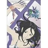 交響詩篇エウレカセブン 8 [DVD]