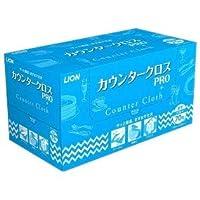 カウンタークロス PRO ブルー 70枚×6箱入