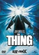 遊星からの物体X [DVD]の詳細を見る