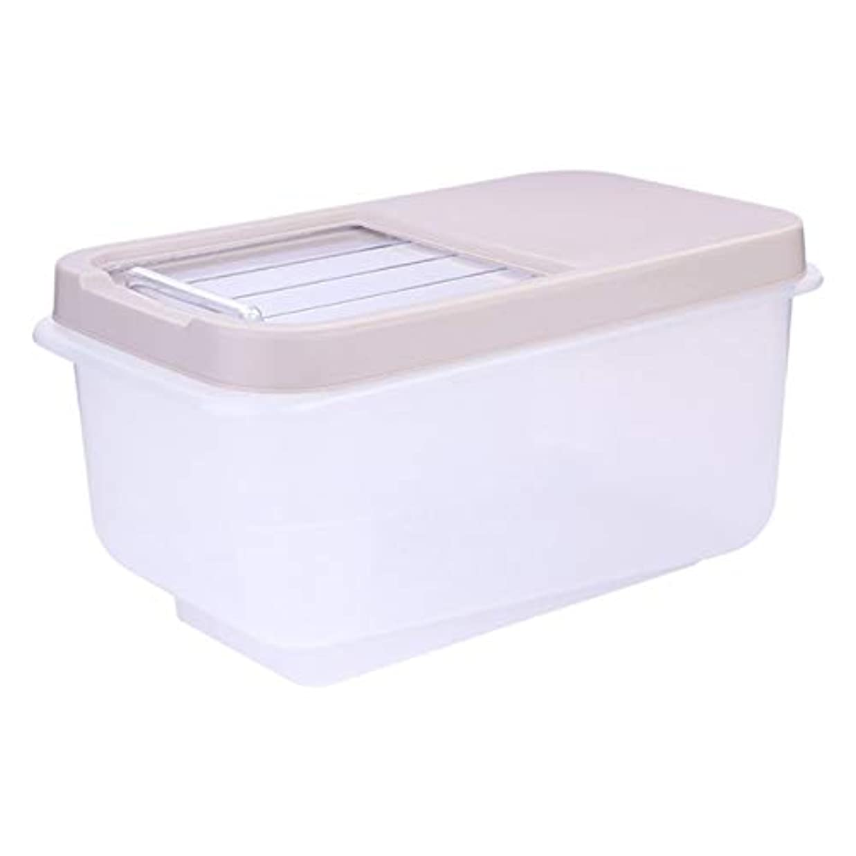 Saikogoods 家庭の使用キッチンストレージオーガナイザーは 封印された食品のストレージを乾燥ボックス防湿ライスビン豆穀物コンテナオーガナイザー アプリコット