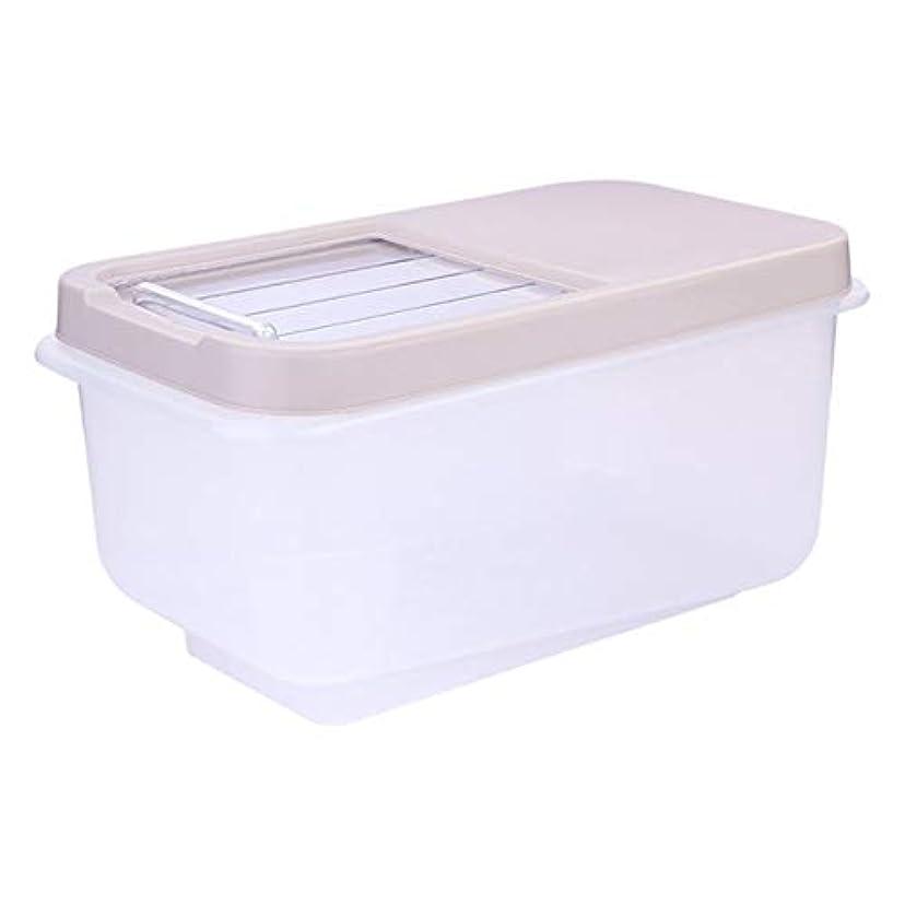 手書き付添人飛躍Saikogoods 家庭の使用キッチンストレージオーガナイザーは 封印された食品のストレージを乾燥ボックス防湿ライスビン豆穀物コンテナオーガナイザー アプリコット