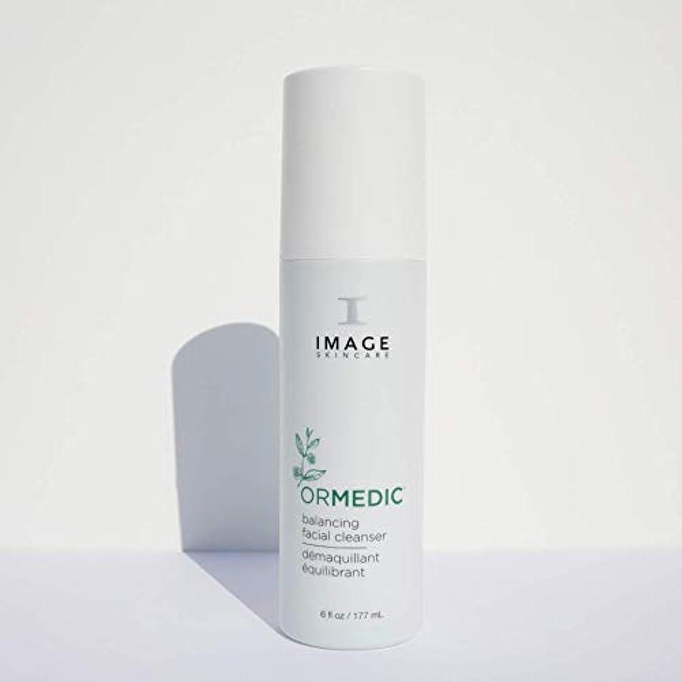 忘れる踏み台捕虜Image Ormedic Balancing Facial Cleanser 177ml/6oz並行輸入品