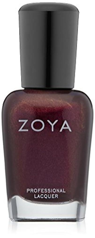 飢え繊維獣ZOYA ゾーヤ ネイルカラーZP460 RIHANA リアナ 15ml パール/メタリック パープル 爪にやさしいネイルラッカーマニキュア