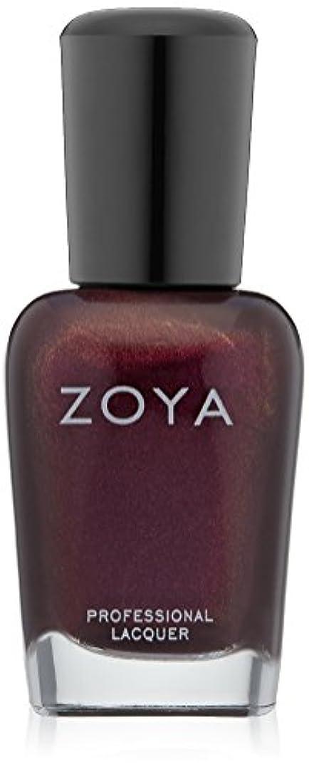 適度な自分自身地雷原ZOYA ゾーヤ ネイルカラーZP460 RIHANA リアナ 15ml パール/メタリック パープル 爪にやさしいネイルラッカーマニキュア