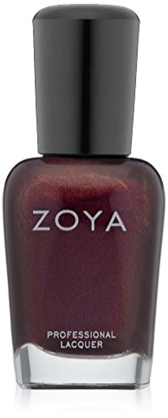 枠真空排除するZOYA ゾーヤ ネイルカラーZP460 RIHANA リアナ 15ml パール/メタリック パープル 爪にやさしいネイルラッカーマニキュア
