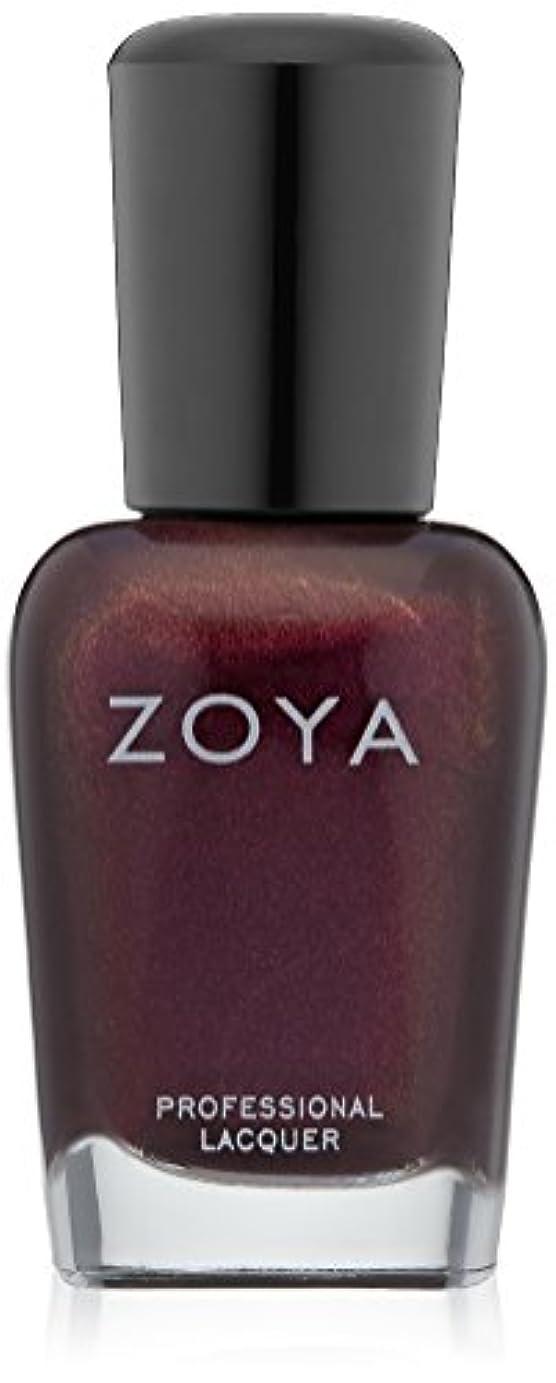 それる重大強打ZOYA ゾーヤ ネイルカラーZP460 RIHANA リアナ 15ml パール/メタリック パープル 爪にやさしいネイルラッカーマニキュア