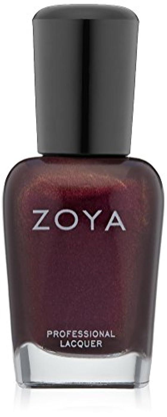 覗くアーチ廃止するZOYA ゾーヤ ネイルカラーZP460 RIHANA リアナ 15ml パール/メタリック パープル 爪にやさしいネイルラッカーマニキュア