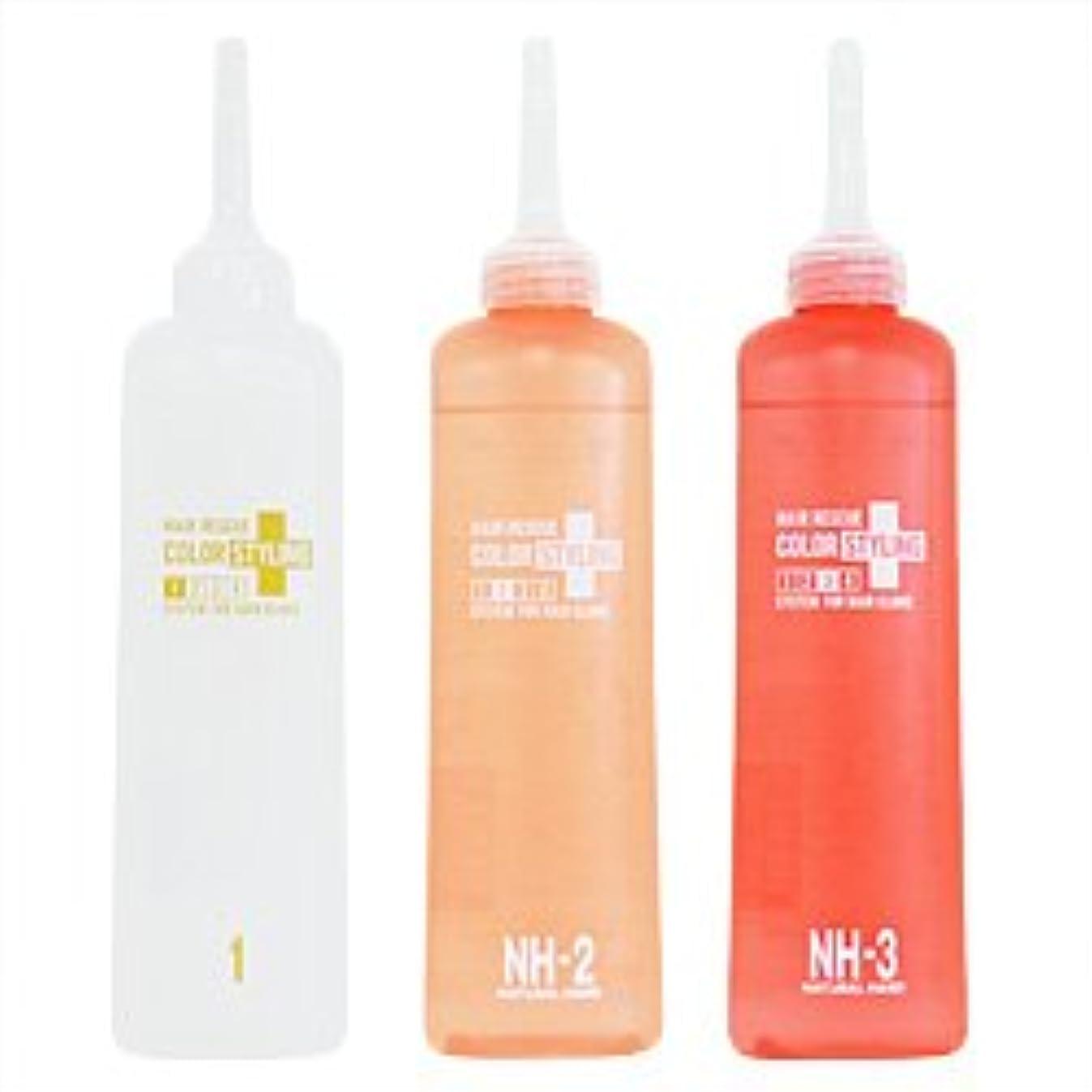 費用一掃するマティスタマリス ヘアレスキュー カラースタイリング1 2 3(3本セット)各150ml<ナチュラルハード>