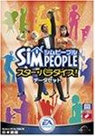 シムピープル スター・パラダイス! データセット